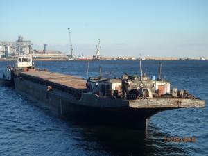 Photo of METALTRADE 4 ship