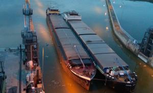 Photo of SVAD1 ship