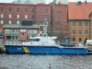 Photo of KBV 312 ship