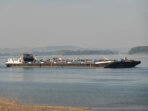 Photo of DANUBE SHUTTLE ship