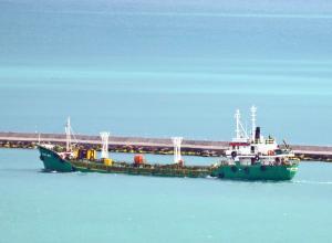 Photo of RASITBEY ship