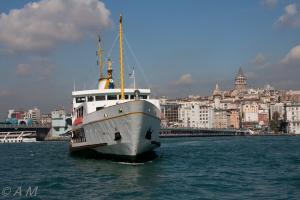 Photo of EMIN KUL ship