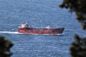 Photo of SU PERISI-I ship