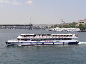 Photo of EMIN INANDI ship
