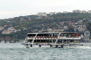 Photo of TUFEKCIOGLU-II ship