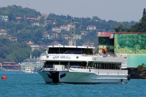 Photo of VARAN-6 ship