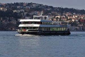 Photo of PRENSES MELANI ship