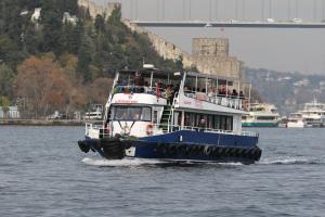 Photo of DOGANYURT ship