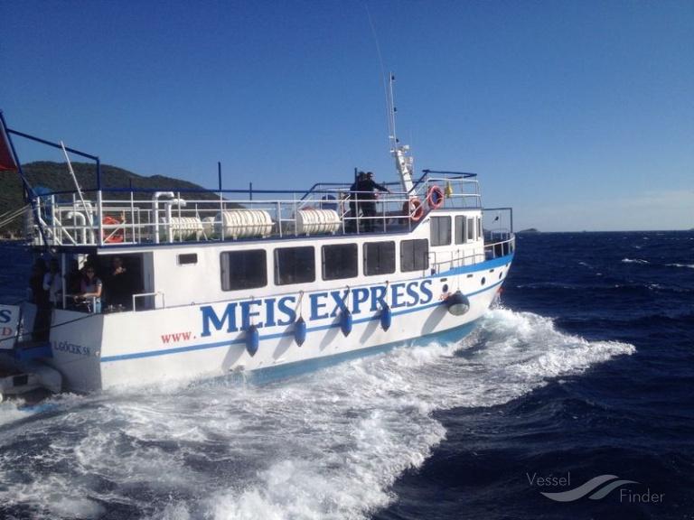 MEIS EXPRESS photo