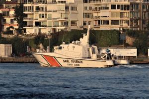 Photo of TCSG303 ship