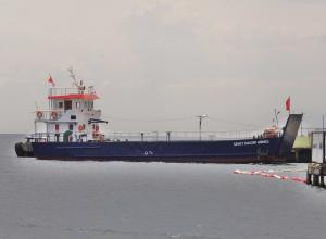 Photo of SEHIT NADIR GUNES ship