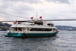 Photo of SINAN BEY-2 ship