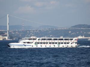 Photo of BORA METEOGLU ship