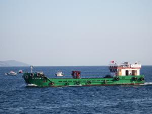Photo of CEVKOR 1 ship