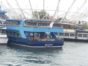 Photo of BOSFOR ship