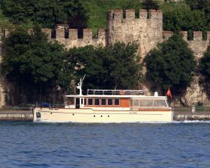 Photo of ARMADA 1 ship