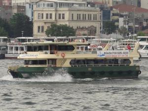 Photo of CAMLICA ship