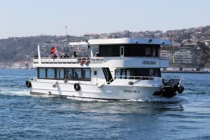 Photo of CIVELEK-II ship