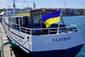 Photo of VALENSIYA ship
