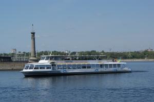 Photo of HIBINY ship