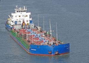 Photo of OT-2042 ship