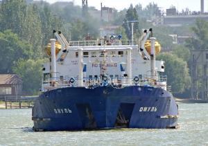 Photo of OMUL ship