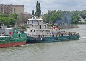 Photo of OTA-951 ship