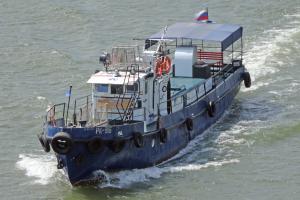 Photo of RK-916 ship