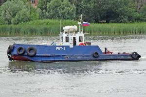 Photo of RBT-9 ship
