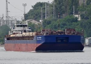 Photo of OTA-876 ship