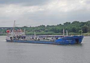 Photo of VOLGONEFT-160 ship