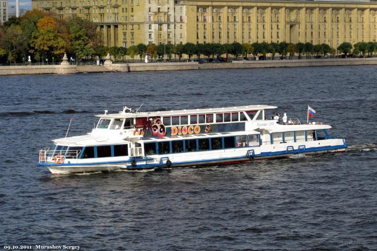 MOSKVA-194 photo