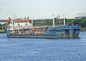 Photo of VOLGONEFT-242 ship