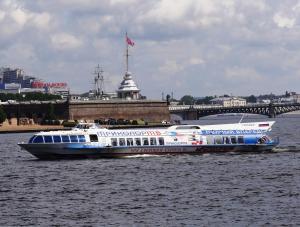 Photo of GERMES ship