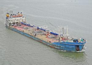 Photo of VOLGONEFT-234 ship