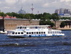 Photo of MOSKVA 212 ship