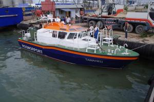 Photo of TAMANETS ship