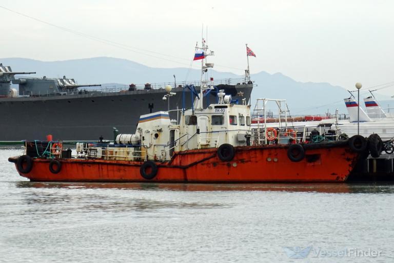 LK-93 photo