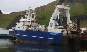 Photo of KAPITAN GERASHCHENKO ship