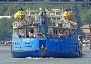 Photo of VOLGONEFT-104 ship