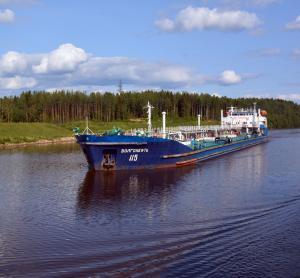 Photo of VOLGONEFT 115 ship