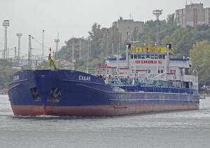 Photo of SUDAK ship