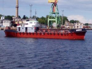 Photo of ARDU ship