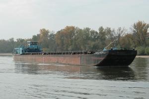 Photo of BATINA ship