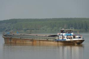 Photo of BEO ship