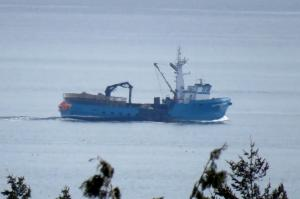 Photo of DESTINATION ship