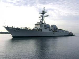 Photo of US GOV VESSEL ship