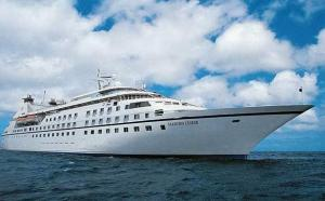 Photo of SEABOURN LEGEND ship