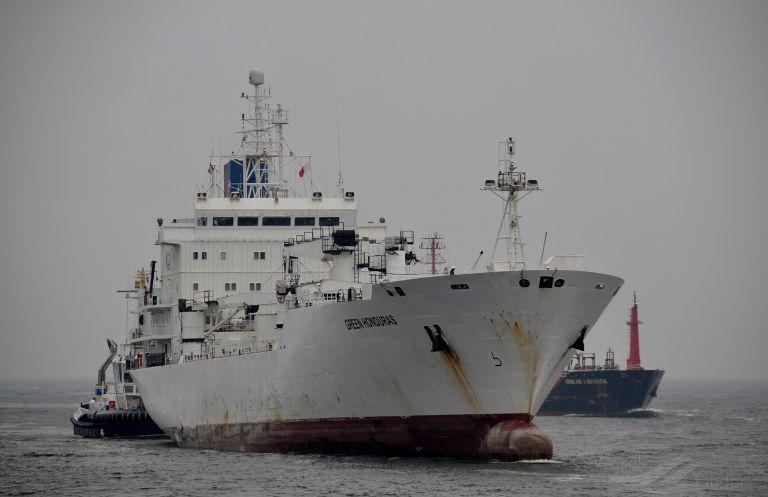 GREEN HONDURAS, Refrigerated Cargo Ship - Details and ...