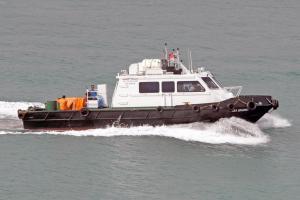 Photo of SEA SPARROW ship